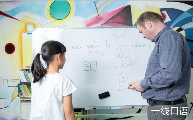 想知道一对一英语培训哪家好吗?