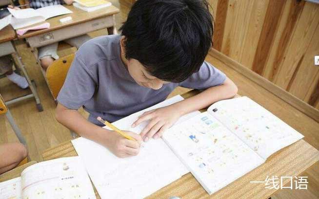 少儿英语学习 (2).jpg