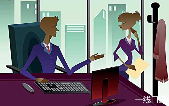 职场商务英语学习金句(9):与上司沟通 (2).jpg
