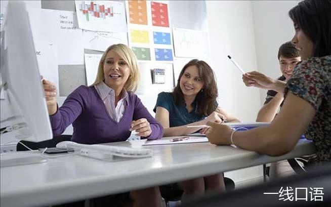 职场商务英语学习金句(9):与上司沟通 (3).jpg