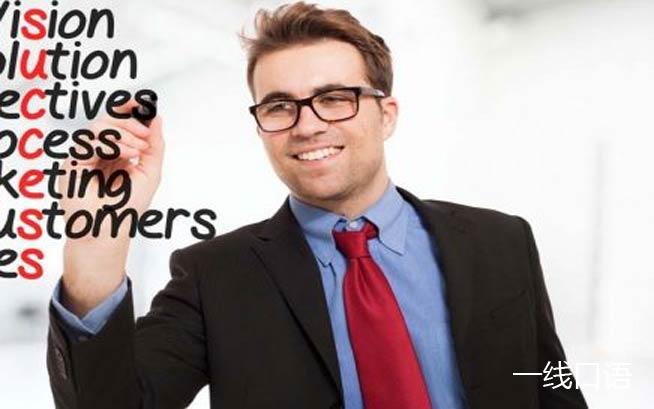 商务英语培训班多少钱?费用高不高?2.jpg