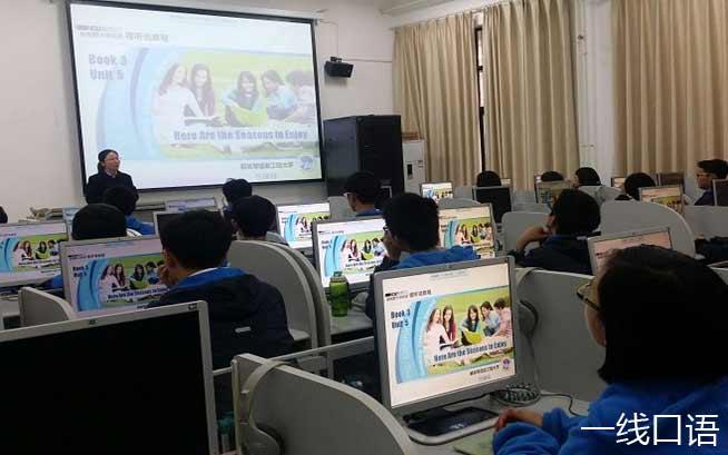 大学生英�yf����(K�_学习资料 大学英语> 关于大学生英语口语培训的心得分享  大学生英语