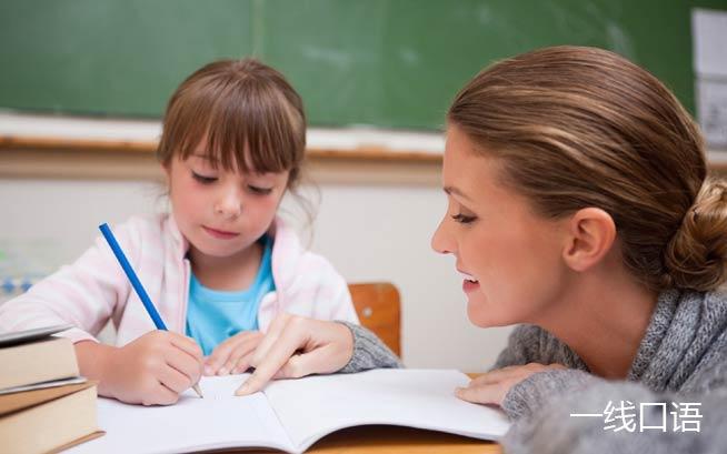 在线学真人英语外教一对一对孩子好吗?.jpg
