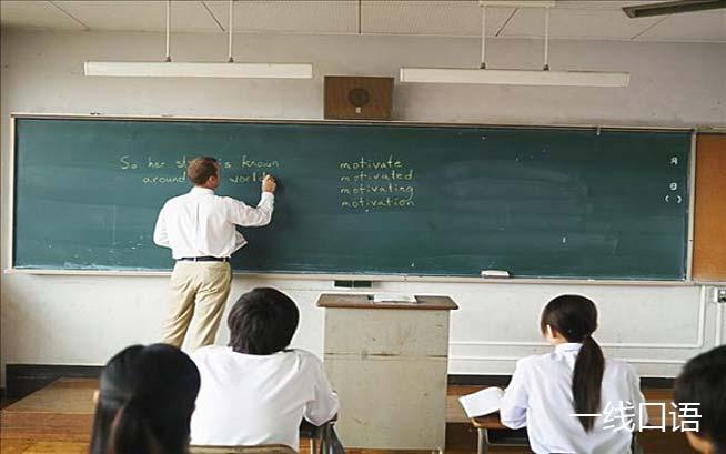 武汉英语培训机构排名最新版,你知道几家? (2).jpg