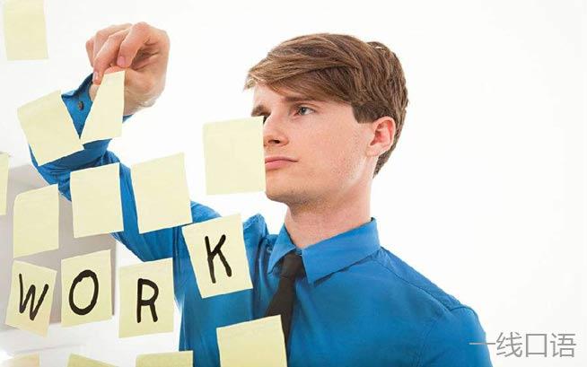 怎么选择职场英语培训班?其实是有诀窍的 (2).jpg