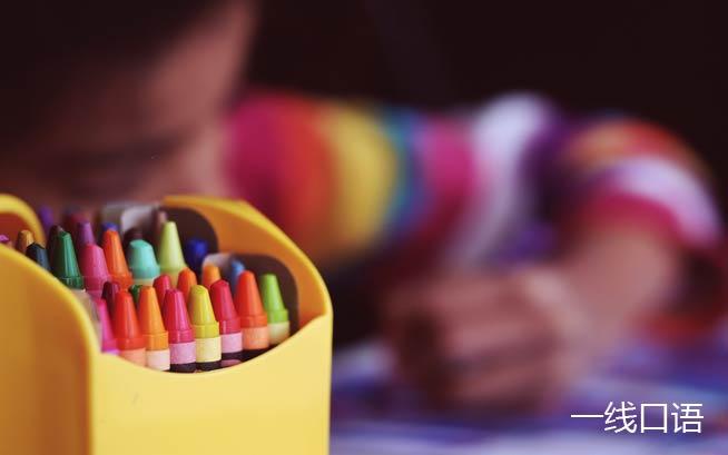 儿童英语培训机构选择指南!3.jpg