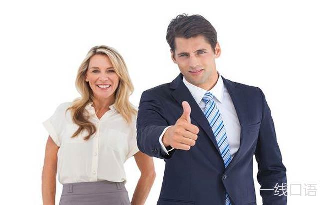 商务英语必备口语:对话及句子1.jpg