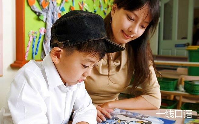 小学生英语语法薄弱,应该怎么提高?2.jpg