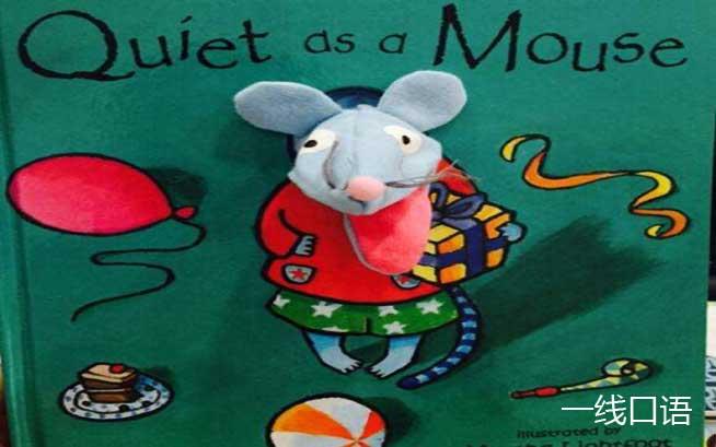 日常英语:mouse是什么意思?还可以形容人? (3).jpg