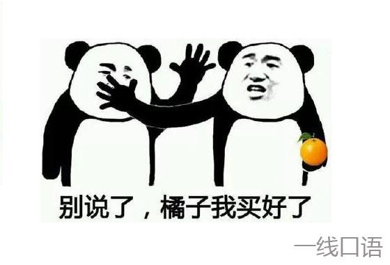 """伊万卡的一句""""中国谚语"""",累死了全中国脑细胞! (2).jpg"""