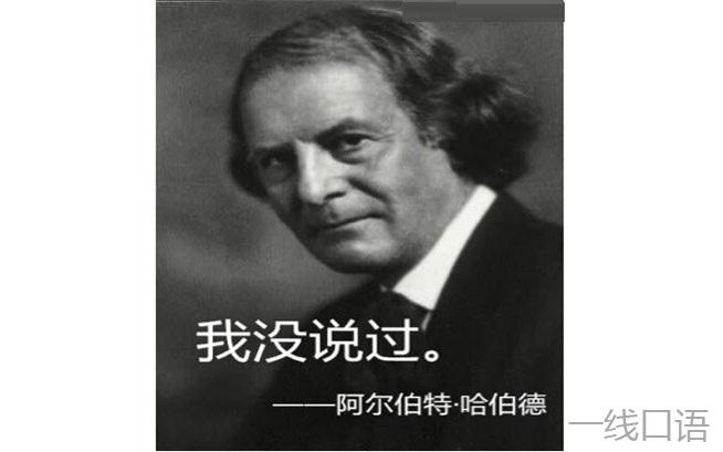 """伊万卡的一句""""中国谚语"""",累死了全中国脑细胞! (3).jpg"""