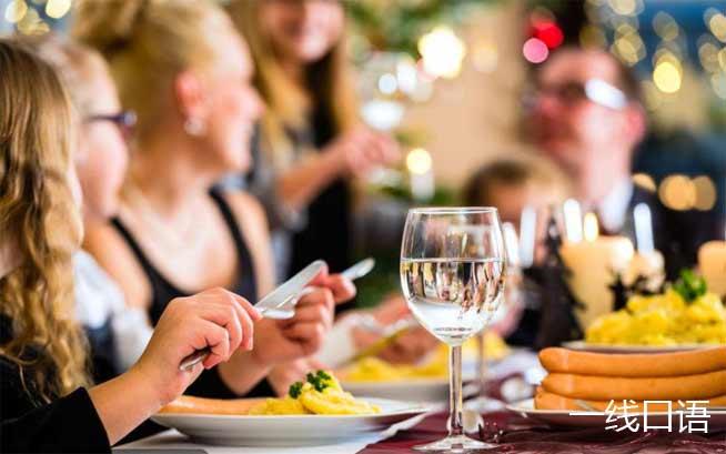 英语口语:dinner是什么意思?加冠词时要当心 (2).jpg