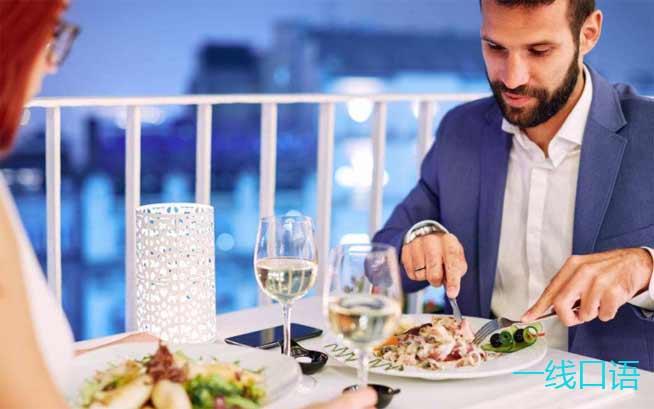 英语口语:dinner是什么意思?加冠词时要当心 (1).jpg