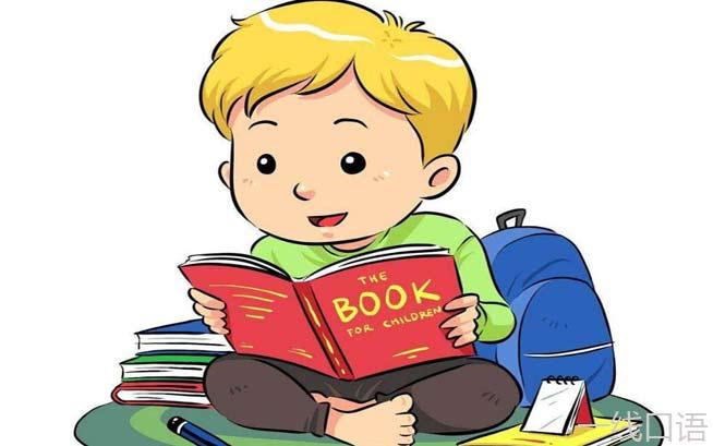 小学生学习英语有什么好方法?用起来吧! (2).jpg