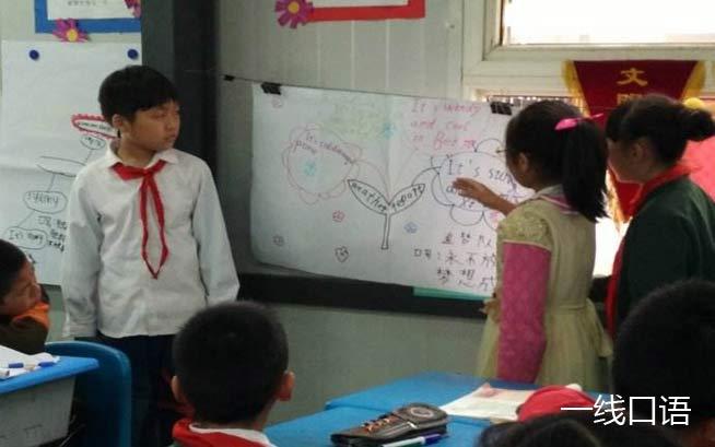 小学生学习英语有什么好方法?用起来吧! (4).jpg
