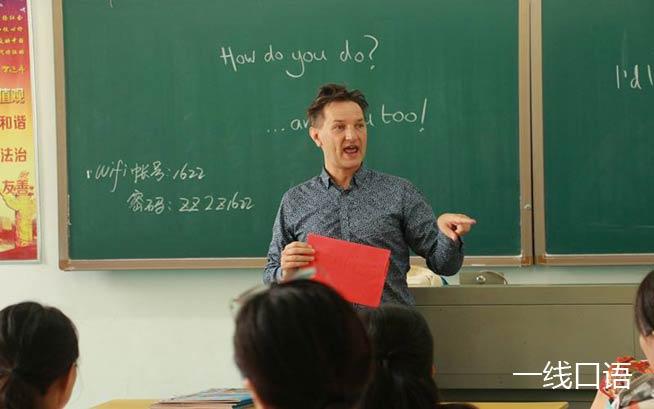 高中英语培训班哪个好?求推荐啊.jpg