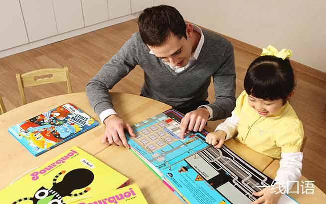 小学生学英语软件推荐,寓教于乐助成长 (3).jpg