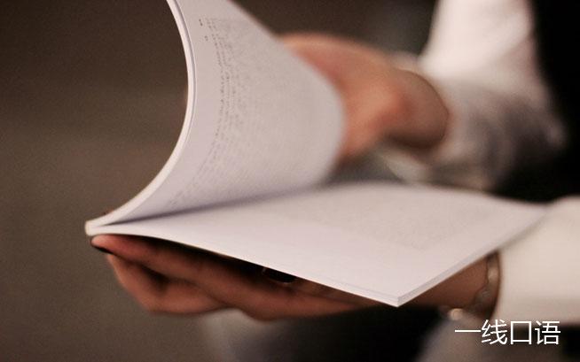 提高大学生英语口语的4个方法 (3).jpg