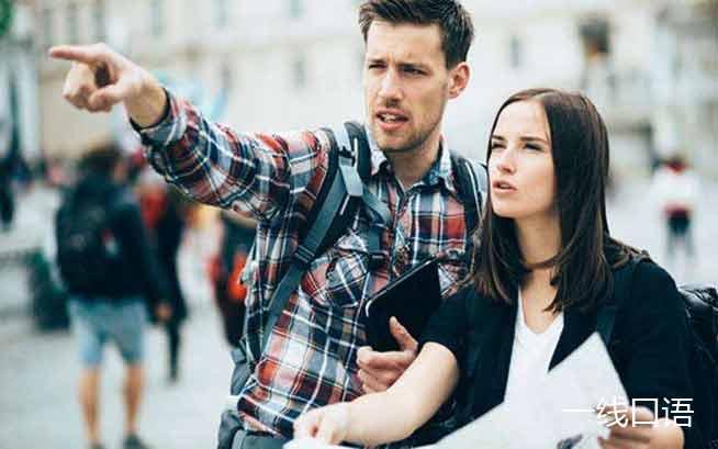 学好旅游常用英语口语,来场痛快的出国毕业旅行吧! (3).jpg