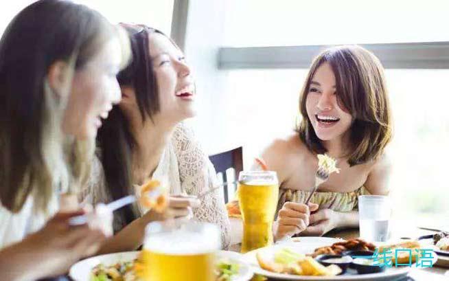 学好旅游常用英语口语,来场痛快的出国毕业旅行吧! (1).jpg