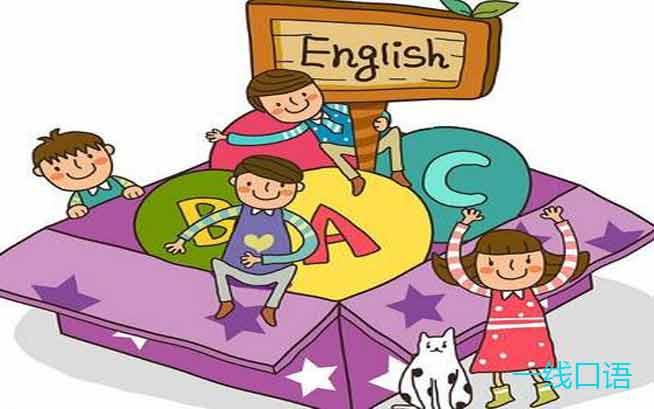 小学英语单词和语法究竟有多重要?家长注意了! (2).jpg