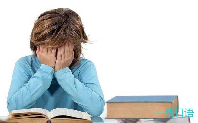 小学生学英语单词记不牢?这2个方法是救星! (1).jpg