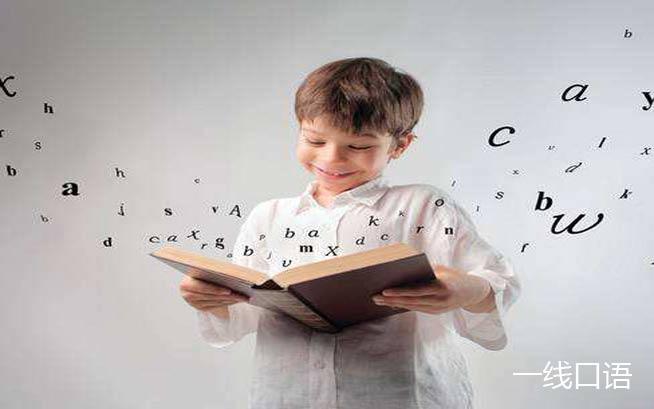 小学生学英语单词记不牢?这2个方法是救星! (2).jpg
