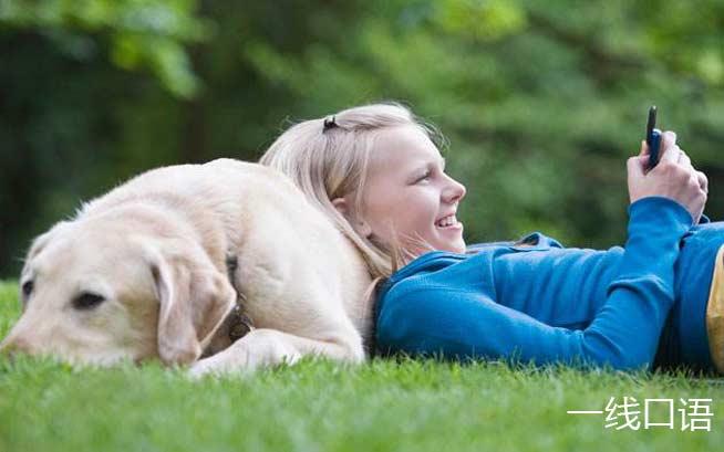 日常英语口语对话:谈论养宠物 (1).jpg