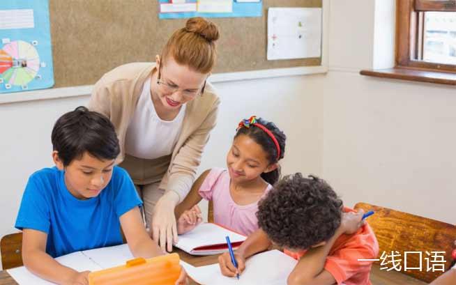 小学生英语语法:不定冠词的用法 (2).jpg