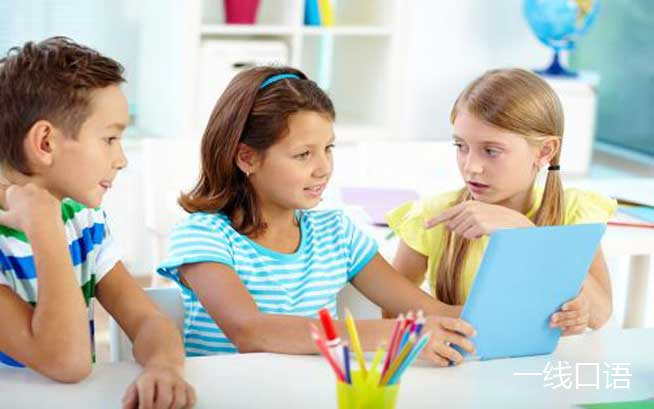 小学生英语语法:不定冠词的用法 (1).jpg