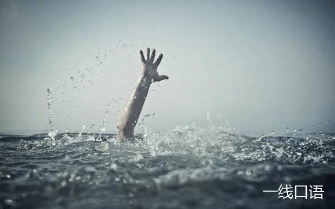 聚焦泰国普吉岛翻船事故,国外遇险时如何用英语求救?