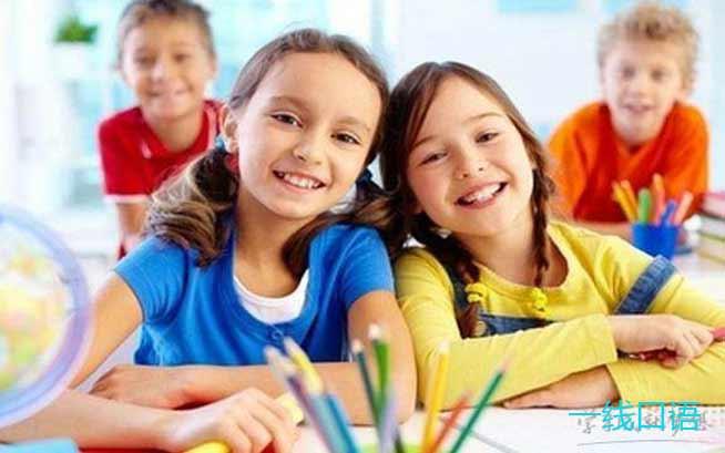 小学生英语口语该怎么提高?做不到这3点都是白搭! (3).jpg