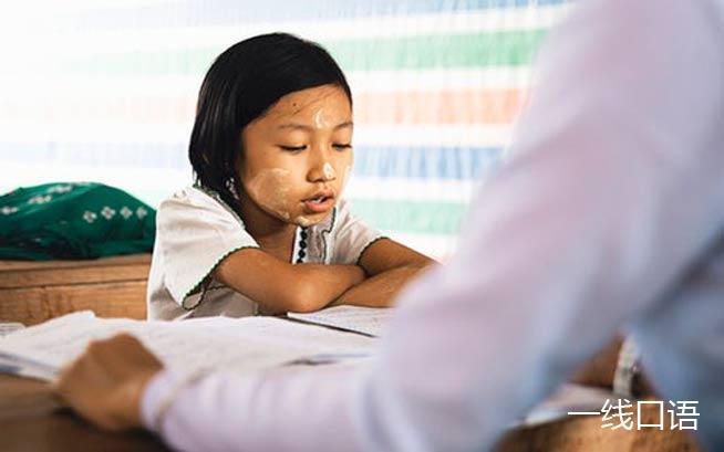 小学英语怎么教效果好?专业老师都这么做 (1).jpg