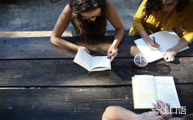 学英语感到迷茫的我,怎样才能把大学英语学好? (2).jpg