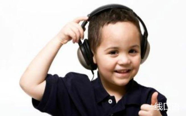 雅思听力题型总结及方法分享 (2).jpg
