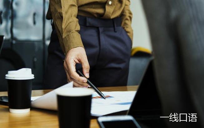 企业组织员工英语培训,可从这3点入手 (1).jpg