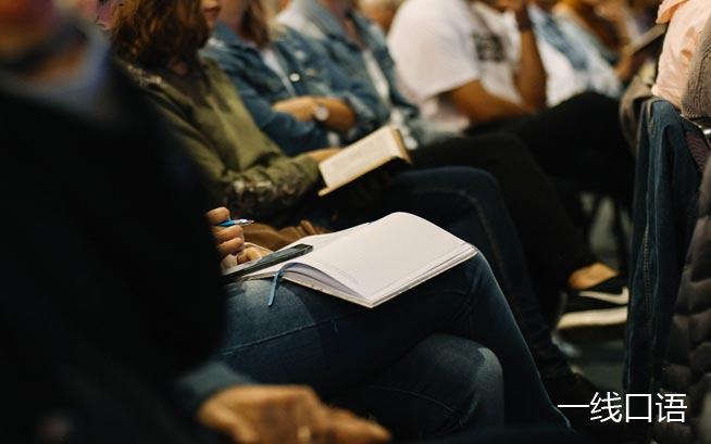 企业组织员工英语培训,可从这3点入手 (3).jpg