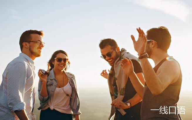 出国旅游前,英语口语怎么学进步最快? (1).jpg