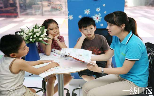 培训机构怎么选,才能让英语学习之路更顺畅 (3).jpg