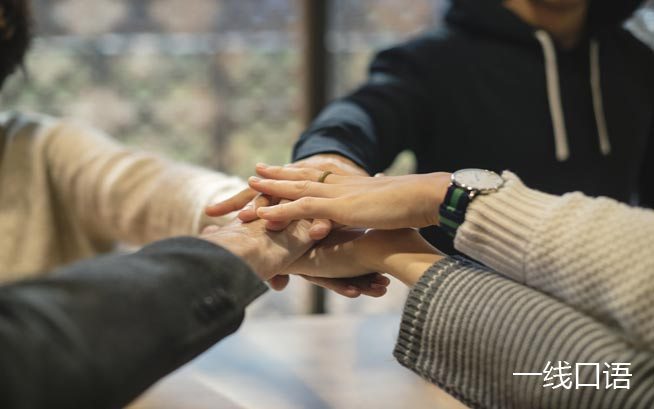 企业英语口语培训应该怎样进行? (2).jpg