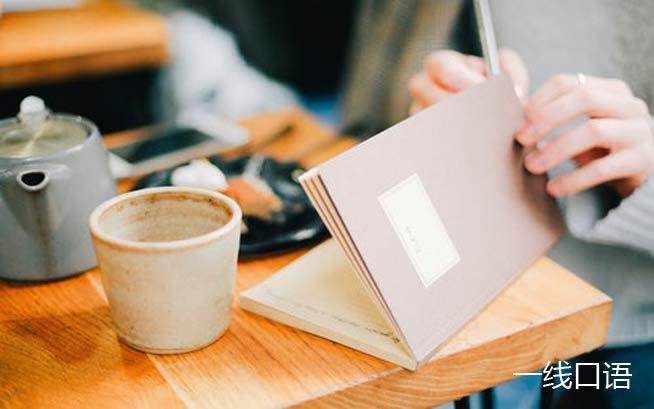 小学生快乐学英语:日记该怎么写? (2).jpg