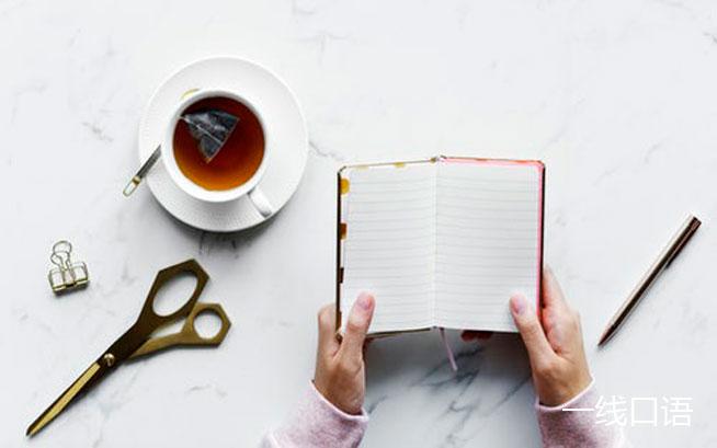 小学生快乐学英语:日记该怎么写? (1).jpg