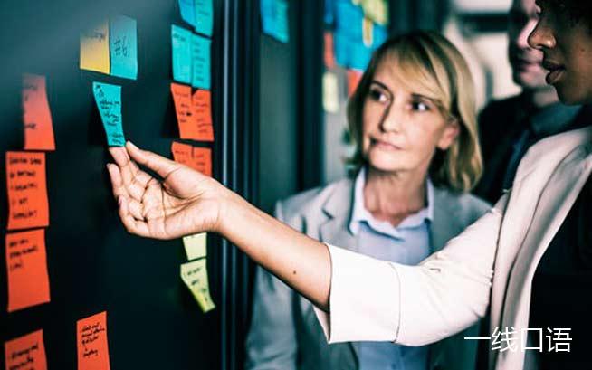 商务日常英语口语:4种表达帮你优雅地结束会议 (1).jpg