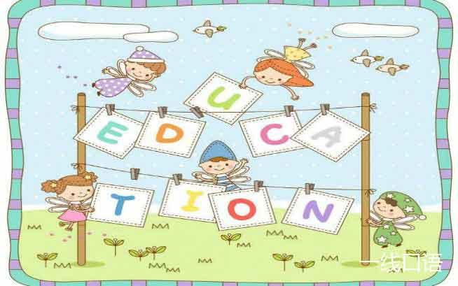 儿童想要学好英语,这些学习方法少不了! (1).jpg