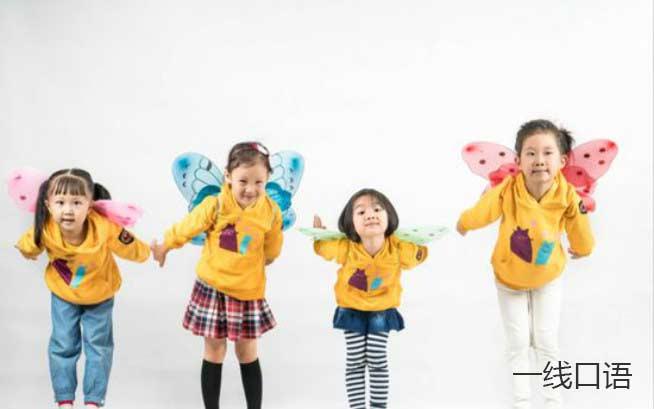 英语启蒙学习过程中,儿童应该如何学? (1).jpg