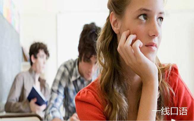 想要英語口語變地道,這三大學習技巧少不了! (3).jpg