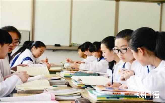 英语学习的过程中,该不该报读培训班? (2).jpg