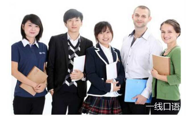 成人英语学习选择培训机构,效果好吗? (1).jpg
