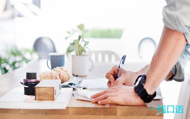 良心推荐4个免费学习网站,提高英语写作就靠它们了! (2).jpg