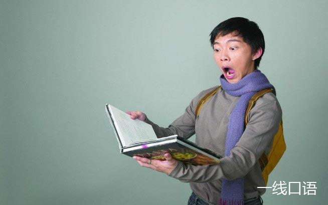 大学生必备英语原版书籍阅读 (2).jpg